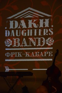 Dakh Daughters 26